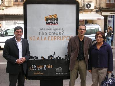 Biel Vicenç, Biel Barceló i Xisca Vives: Polítics i no imputats